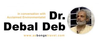 Interview with Dr. Debal Deb
