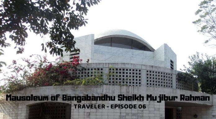 Bangabandhu mausoleum at tungipara